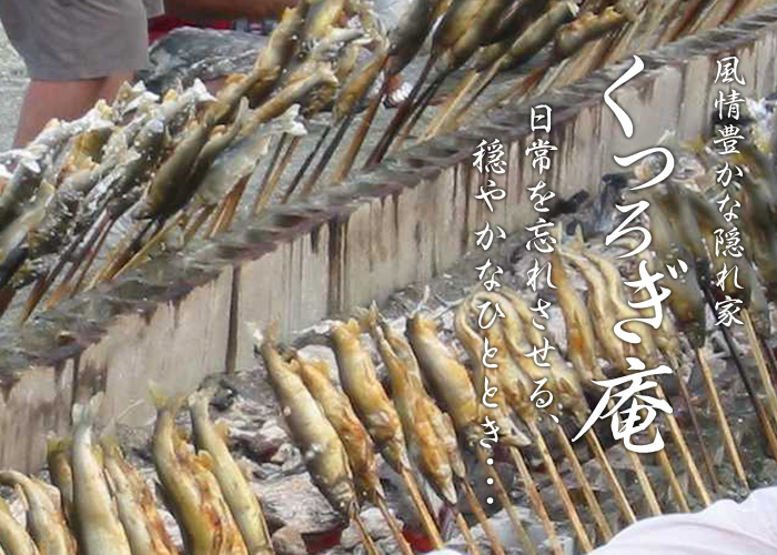 鮎丸かじり祭り